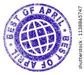 best of april stamp imprint... | Shutterstock .eps vector #1138865747