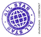 all star stamp print with... | Shutterstock .eps vector #1138876067