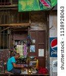 mumbai  india   july 07  2018   ... | Shutterstock . vector #1138928063