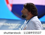 budapest  hungary   jul 27 ... | Shutterstock . vector #1138955537