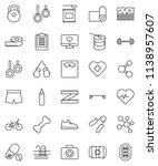 thin line vector icon set  ... | Shutterstock .eps vector #1138957607