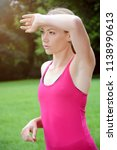 sporty young woman is... | Shutterstock . vector #1138990613