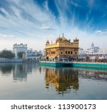 sikh gurdwara golden temple ... | Shutterstock . vector #113900173