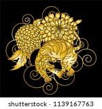 tiger with peony and marigold... | Shutterstock .eps vector #1139167763
