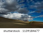 western mongolia. the endless... | Shutterstock . vector #1139184677