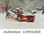 covasna  romania   january 19... | Shutterstock . vector #1139211833