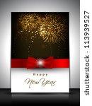2013 new year celebration gift... | Shutterstock .eps vector #113939527