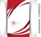 eps10 vector modern corporate... | Shutterstock .eps vector #113940223