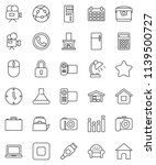 thin line vector icon set  ... | Shutterstock .eps vector #1139500727