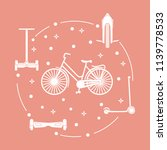 modern means of transportation...   Shutterstock .eps vector #1139778533