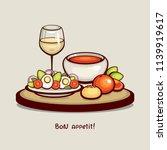 tasty dinner vector...   Shutterstock .eps vector #1139919617
