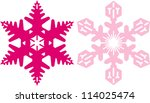 Decorative snowflakes - stock vector