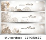 Website header or banner set with beautiful floral design. EPS 10. - stock vector