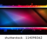 Vector - Colorful Rainbow Neon Party Background - stock vector