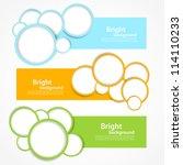 set of banners | Shutterstock .eps vector #114110233