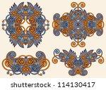 four ornamental floral... | Shutterstock . vector #114130417