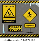 attention,backdrop,background,banner,black,blue,card,caution,celsius,cold,danger,fahrenheit,fall,figure,flake