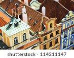 Famous Prague Houses