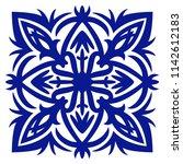 vector ornament on white...   Shutterstock .eps vector #1142612183