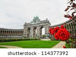 The Triumphal Arch in Cinquantennaire Parc in Brussels, Belgium in rainy day - stock photo