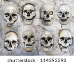 Skulls. These are the murder victims of the Turks, about 300 years old. - stock photo