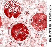 White seamless Christmas pattern with red-pink balls and snowflakes (vector) - stock vector