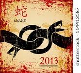vector snake calligraphy ... | Shutterstock .eps vector #114413587