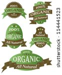 retro organic themed label set | Shutterstock .eps vector #114441523