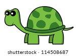 turtle | Shutterstock .eps vector #114508687