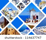 set of summer photos in... | Shutterstock . vector #114637747