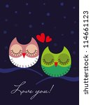 Love Card  Valentine Card
