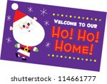 Ho! Ho! Home! - stock vector