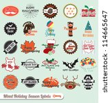 vector set  vintage mixed... | Shutterstock .eps vector #114665647