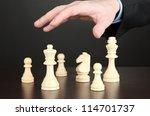 businessman playing chess... | Shutterstock . vector #114701737