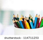 color pencils | Shutterstock . vector #114711253