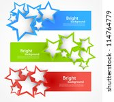 Set of banners with stars - stock vector