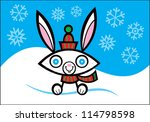 Christmas Bunny - stock vector