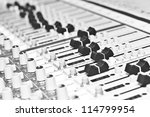 A fragment of the console - stock photo