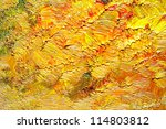 Abstract background. Oil painting - autumn. - stock photo