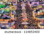 munich   september 28  large... | Shutterstock . vector #114852403