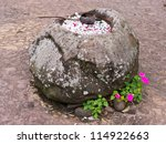 Stone Water Well