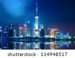 Night Shanghai Skyline With...