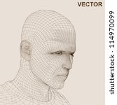 Vector eps concept or conceptual 3D wireframe human male or man head isolated on beige background as metaphor for technology,cyborg,digital,virtual,avatar,science,fiction, future,mesh,vintage abstract - stock vector