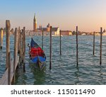 Gondola in Venice. - stock photo