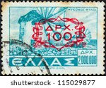 greece   circa 1946  a stamp... | Shutterstock . vector #115029877
