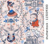 vector seamless pattern with fantasy animals and vintage houses - stock vector