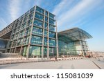 BERLIN, GERMANY - NOVEMBER 2: Exterior view of the main railway station  on November 2, 2011 in Berlin, Germany. Daily number of passengers is estimated to be at 350,000. - stock photo