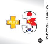 asean economic community plus... | Shutterstock .eps vector #115098547
