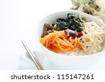 Korean cuisine, Namul on rice Bibimbap bowl - stock photo