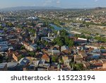 Tbilisi, Georgia - stock photo